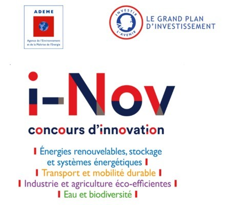 Concours d'innovation : la 5e vague est lancée !