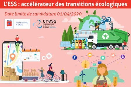 Lancement de l'Appel à Manifestation d'intérêt : « l'ESS : accélérateur des transitions écologiques »